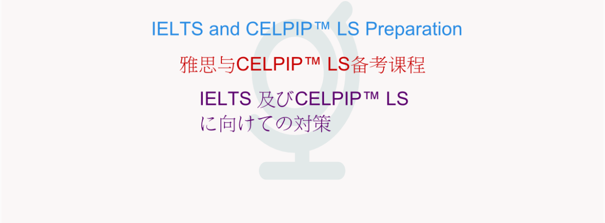 ielts and celpip prep